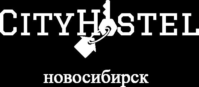 Сити хостел Новосибирск | гостиница от 500р. в сутки
